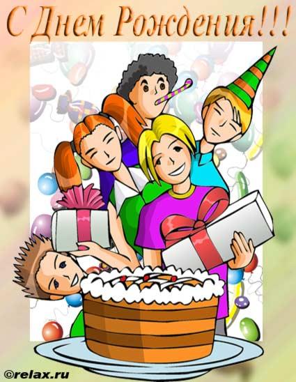 Поздравления брату с днем рождения от всей семьи