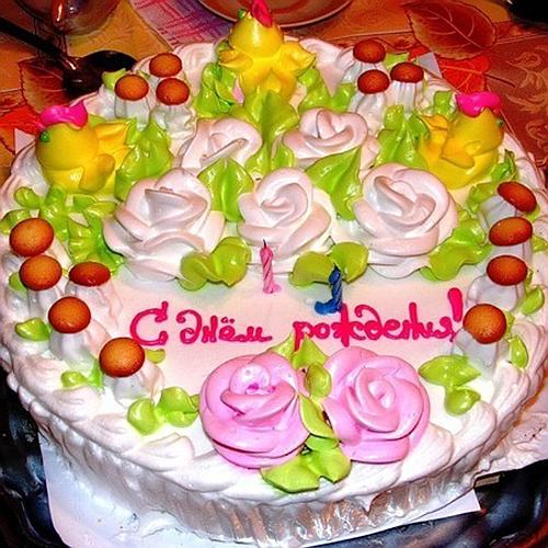 Флэш Поздравление С Днем Рождения