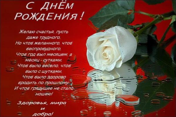 post-5498-1260243525_thumb.jpg